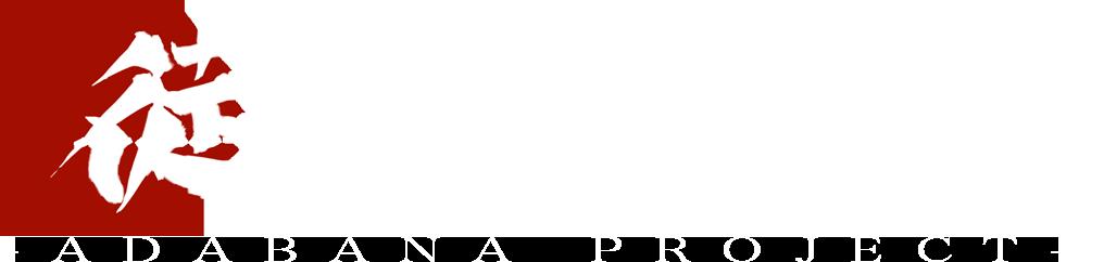 徒花プロジェクト official website
